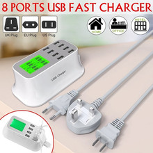 8 ports USB chargeur rapide LCD affichage adaptateur secteur mur bureau rapide rapide multi USB chargement Dock Hub pour voyage bureau maison
