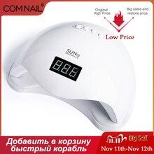 COMNAIL UV SUN5 LED Lamp Nail Dryer LED 24 LEDs UV Ice Lamp Dryer For Drying Gel Nail Polish Auto Sensor Timer Manicure Tools