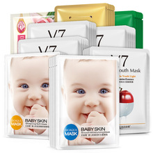 BIOAQUA Baby Skin Face…