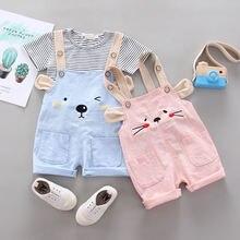 Комплект летней одежды для маленьких девочек рубашка в полоску