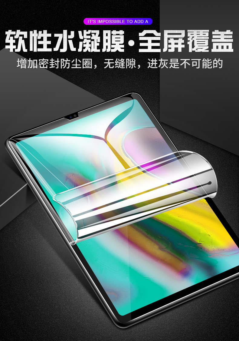 Soft Hydrogel Film For Samsung Tab S6 S5E A 10.5 2018 Tablet Full Coverage Flim Screen Protector For Galaxy Tab S4 S5e S6 Film