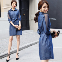 Spring and summer new style Fashion temperament waist strapless cropped sleeve dress New collar denim