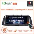 Snapdragon Android 10 1920*720P Автомобильный GPS радио для BMW 5 серии 520i F10 F11 2010 2011-2016 Мультимедиа Видео no 2 din DVD плеер