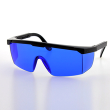 Laser protective glasses OPT photon hair removal instrument color E light rejuvenation beauty instrument picosecond pen goggles