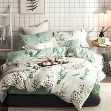 Svetanya Cotton Bedding Sets 4in1 (flat Bedsheet Pillowcase Duvet Cover)