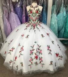 Fabuloso vestido de baile branco quinceanera vestidos bordados flores puro pescoço sem costas doce 16 vestido