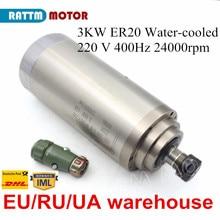 "CNC מחרטה מים קירור ציר מנוע 3KW 220V 24000 סל""ד 100x220mm עבור CNC נתב מחרטה מכונת"