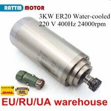 Tornio CNC motore mandrino di raffreddamento ad Acqua 3KW 220V 24000rpm 100x220 millimetri per il Router di CNC tornio macchina