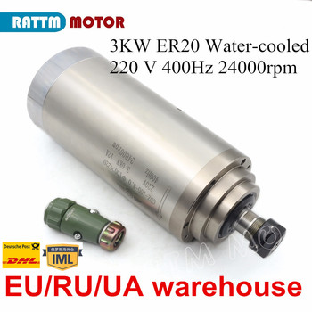цена на UA/EU/RU Delivery!! 3KW ER20 Water-cooled spindle motor 220V 24000rpm 100x220mm ENGRAVING MILLING GRIND for CNC Router machine
