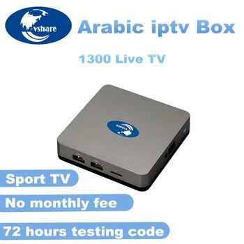 2020 Arabic IPTV Box with Arabic subscription, Free watch two years Arabic IPTV, Sports, Africa, Sweden channels IPTV Arabic box фото