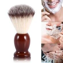 Mężczyźni pędzel do golenia włosia borsuka golenie drewniany uchwyt broda na twarz przybory do czyszczenia wysokiej jakości Pro narzędzie jak z salonu szczotka do golenia