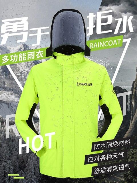 Adults Thin Raincoat Rain Pants Suit Green Waterproof Suit Motorcycle Rain Coat Jacket Outdoor Men and Women Hiking Set Gift 4