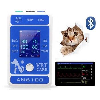 Vet Bluetooth Surgical Intraoperative Monitors Pet Hospital Clinic ECG SPO2 HR SYS DIA RESP Temp Monitors Veterinary Equipments séguin bernard veterinary surgical oncology