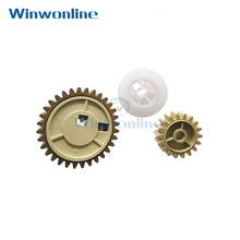 1SET Fuser Gear Kit RC2-2399-000 32T RU6-0164-000 18T 17T RU6-0165-000 17T for HP P4014 P4015 P4515 P 4015 4014 4515