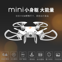 X107 Mini Unmanned Aerial Vehicle Remote Control Aircraft Pocket Remote Control Aircraft Elf Mini Quadcopter Aerial Photography|  -