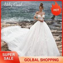 Ashley Carol A Line Wedding Dress 2020 Sweetheart Beaded Appliques Lace Up Bride Dresses Cathedral Vestido De Noiva De Princesa