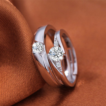 Sterling Silver Couple Round Creative Ring Set 5