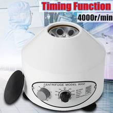 25w Laboratory Electric Centrifuge Tube with Timing Function 4000rpm Medical Practice Machine Lab prp Centrifuge Isolate Serum