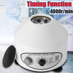 800D Electric Laboratory Centrifuge Medical Practice Machine Lab Supplies prp Isolate Serum 4000rpm With Timing Function