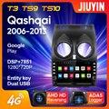 JIUYIN для Nissan Qashqai 1 J10 2006 - 2013 автомобильный Радио Мультимедиа Видео плеер навигация Android No 2din 2 din dvd