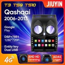 Jiuyin para nissan qashqai 1 j10 2006 - 2013 rádio do carro reprodutor de vídeo multimídia navegação android nenhum 2din 2 din dvd