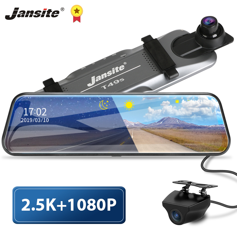 Jansite 10 inch Mirror 2.5K+1080P Car DVR Stream Media Super Night Vision Touch Screen Car Camera dash cam Parking Mode recorder(China)