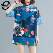 Blouses Big-Shirts Plus-Size Top-Tunics Oladivi Women Summer Fashion Short-Sleeve Blusa