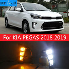 2PCS For KIA PEGAS 2018 2019 LED DRL Daytime Running Lights Daylight Fog Lamp Decoration Signal Lamp(China)