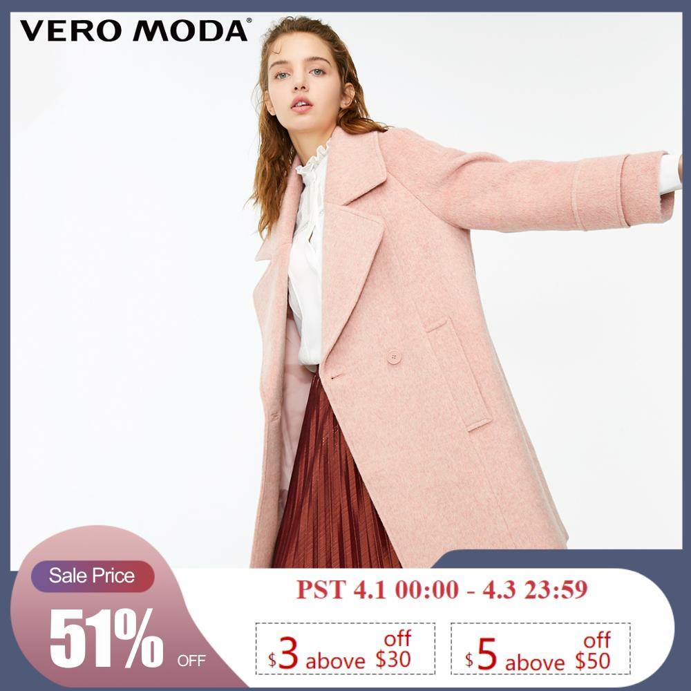 Vero Moda Women's Lapel Drop Shoulder Pure Long Oversize Woolen Coat  | 318327518