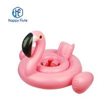 Happyflute Inflatable White Swan Flamingo Baby Swimming Life Buoy Child Sitting Ring