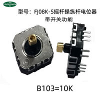 2piezas FJ08K-S balancine deslizante multifunción potenciómetro B10K-1 balancine с прерывателем