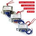 Мини EI силовой трансформатор, силовой трансформатор, 220 В, вход 6 в, 9 В, 12 В, 15 В, 24 В, двойной трансформатор 12 В, 9v-0-9в, 2 Вт/ва, электронный трансфо...