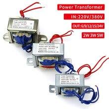 Transformador eletrônico do dobro 12v 9v-0-9v 2w/va mini transformador de potência do ei AC-AC 220v entrada 6v 9v 12v 15v 24v