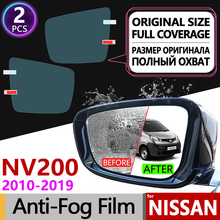 For Nissan NV200 2010~2019 Chevrolet City Express Full Cover Anti Fog Film Rearview Mirror Anti-Fog Films Accessories Stickers