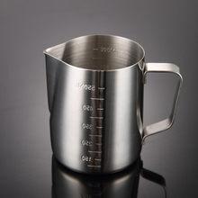 Kreatywna miarka ze stali nierdzewnej o dużej pojemności ze skalą Office Espresso filiżanka kawy Latte dzbanek do mleka kuchenne narzędzia do pieczenia