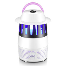 USB Electronics Mosquito Killer Trap Moth Fly Bug LED Night Lamp Insect Lights Killing Household Repeller Zapper YY02