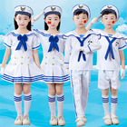 Children Sailor Unif...