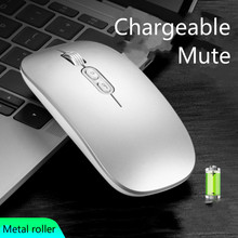 Free Wolf  M103 2.4Ghz Wireless Charging Mouse Game Office Optical New Computer Desktop Ergonomic