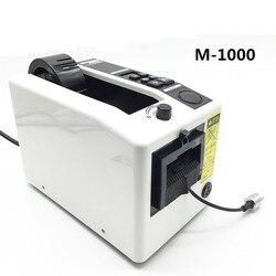 Dispensador automático de cinta de embalaje M-1000 máquina cortadora de cinta adhesiva 220 V/110 V equipo de oficina