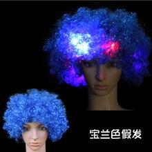 Светящийся головной убор шляпа взрывчатка голова парик светодиод вспышка головной убор клоун парик вентиляторы принадлежности взрослый вечеринка представление синий