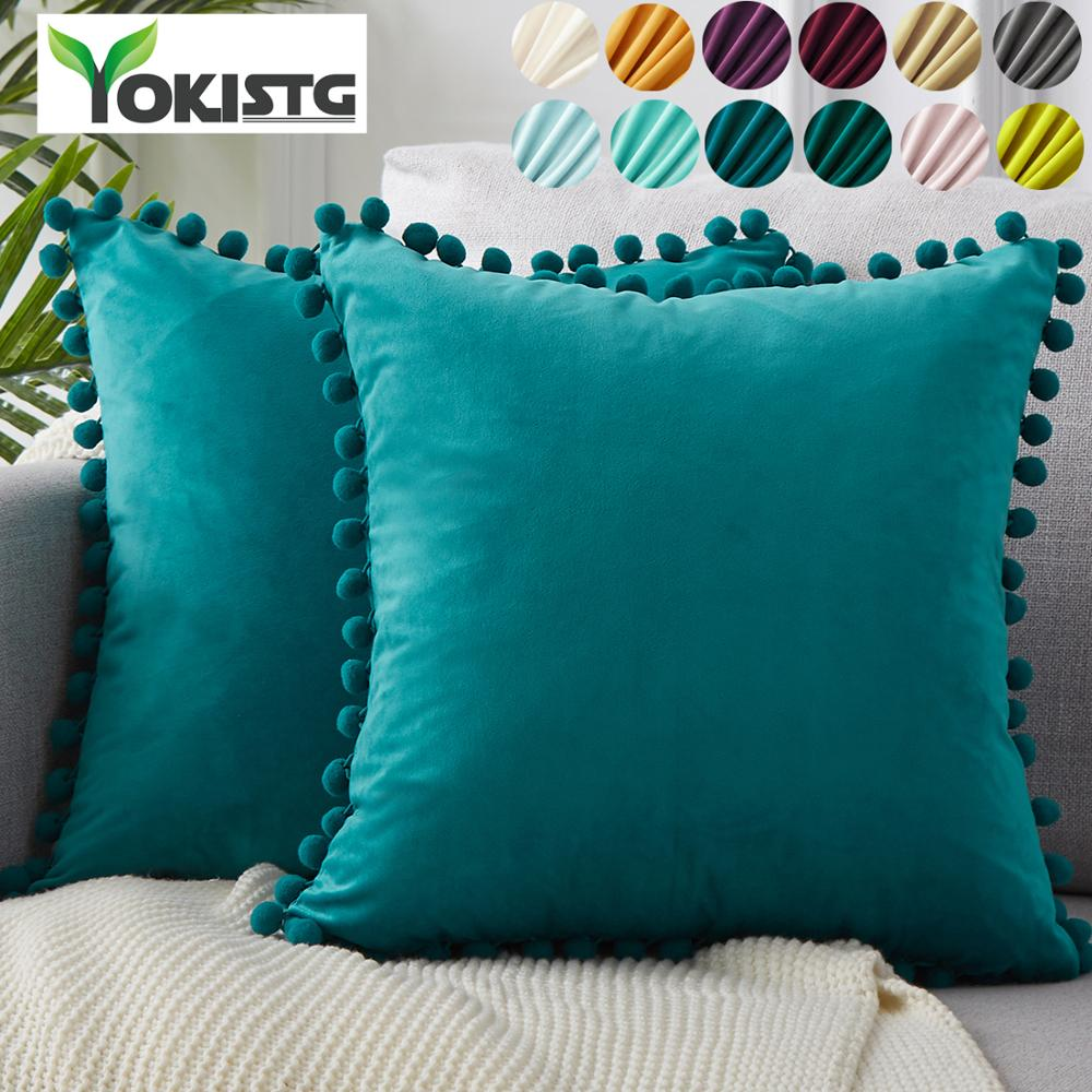 Soft Velvet Cushion Covers Solid Pillowcases Square Decorative Pillows With Balls for Sofa Bed Car Home Throw Pillow Teal Pink
