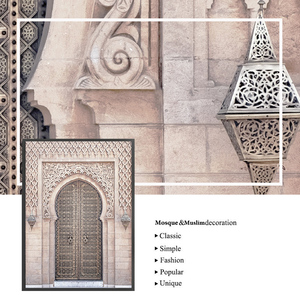 Image 5 - Allah Islamic Wall Art Canvas Poster Moroccan Arch Pink Door Muslim Print Nordic Decorative Picture Painting Modern Mosque Decor