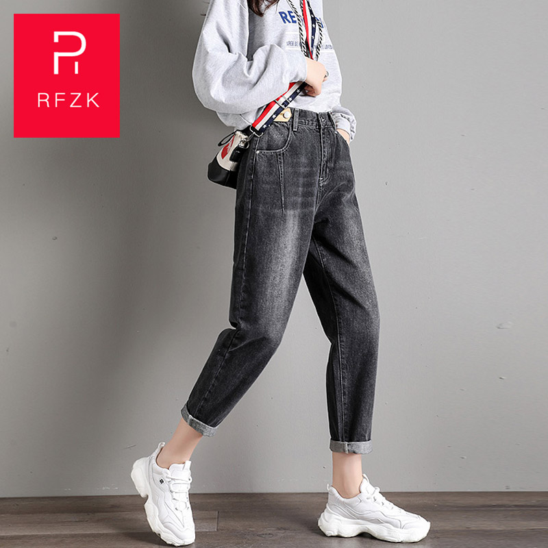 Rfzk Black Jeans Female High Waist Was Thin Loose Comfortable Autumn New 2020 Was Thin Straight Harem Beam Pants