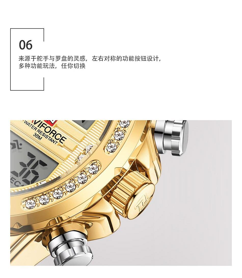 Naviforce9190 negócios quartzo relógio masculino relógio de