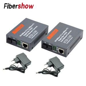 1 Pair Media Converter HTB-3100 Fiber Optical Single Mode Single Fiber SC Port 20KM External Power Supply 10/100M