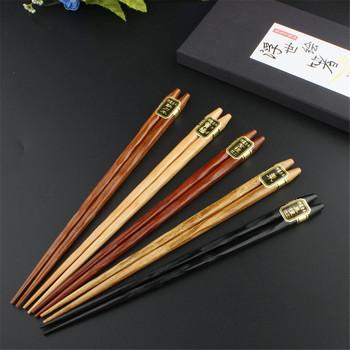 Wielokrotnego użytku 5 par zestaw Handmade bambusowe japońskie pałeczki z naturalnego drewna Sushi Food wielokolorowy drewniany pałeczki do jedzenia #45 tanie i dobre opinie CN (pochodzenie) home decor home decoration accessories