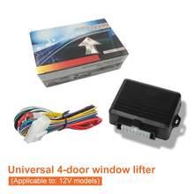Elevador de ventanillas Universal para coche eléctrico para elevar las ventanillas, cuatro puertas, ventanas de cierre remoto, inteligencia y funciones antirrobo