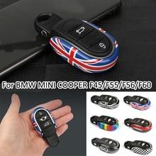 U Type Car Key Case For Bmw Mini Cooper F45 F55 F56 F60