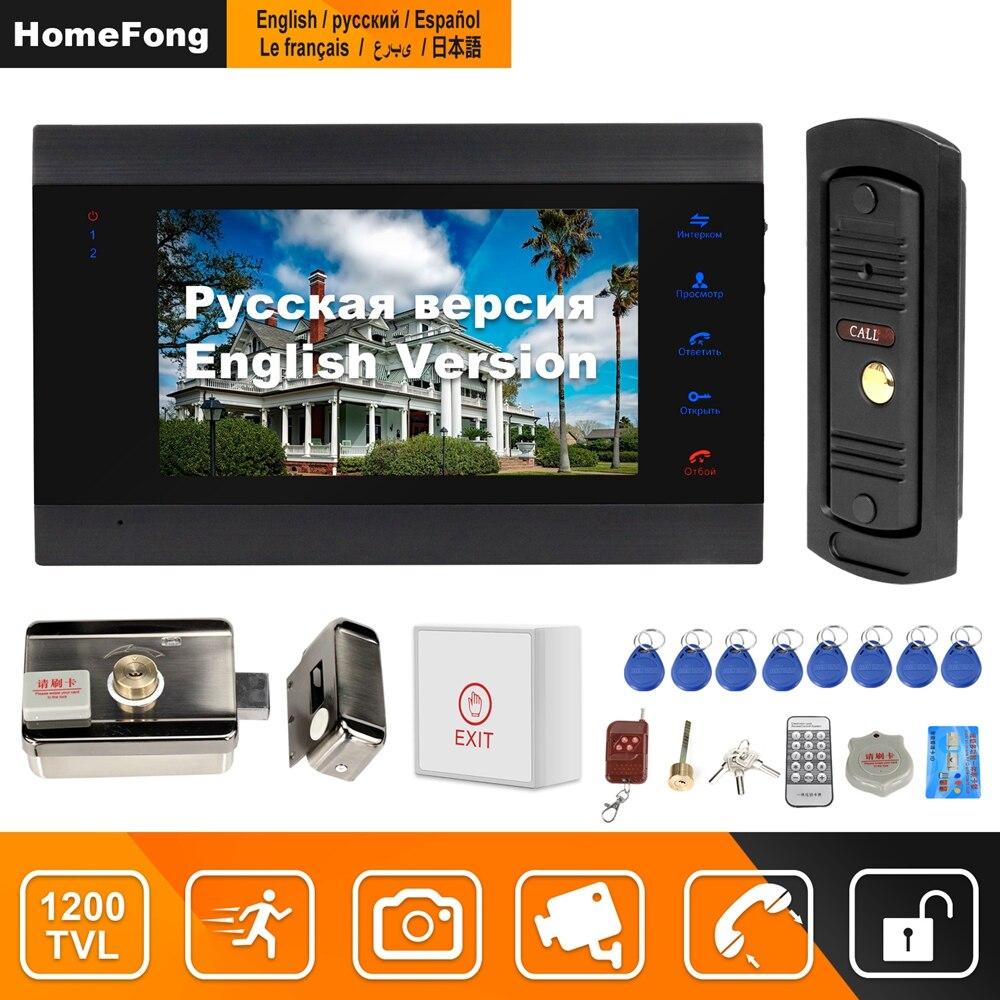 HomeFong Video Door Phone With Lock 7 Inch Monitor 1200TVL IR Doorbell Support Video Intercom Doorbell Remote Unlock