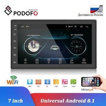"Podofo 2 din Android Car Radio Multimedia MP5 Player GPS Navigation Wifi 7"" Universal Autoradio Bluetooth FM Audio Stereo USB"